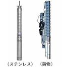 BHS10型  深井戸水中モ−タポンプ(イドボ−イ)  50Hz