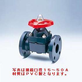 ダイヤフラムバルブ14型 PVDF製