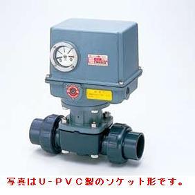 自在ダイヤフラムバルブ14型 ソケット形 電動式H型 U-PVC製