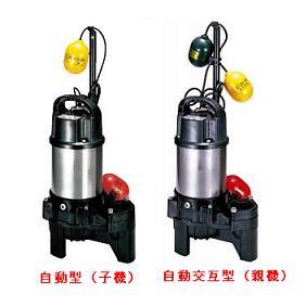 水中ハイスピンポンプ 自動交互連動形セット PUW型