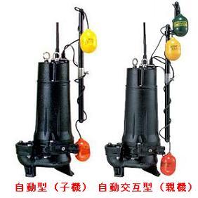水中ハイスピンポンプ ベンド仕様 自動交互連動形セット UW型 2極形