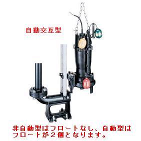 水中ハイスピンポンプ 着脱装置仕様 自動形 UA型 4極形