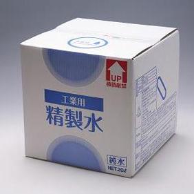 山栄 工業用精製水 20L  コック付き 1箱(個人宅、18時以降、日祝祭日、沖縄を含む離島への配達は、1箱あたりに宅配利用料540円加算となります)